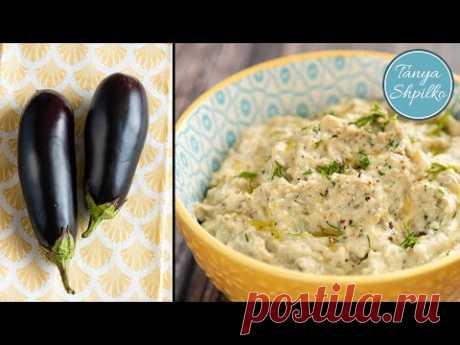 Вкусный Соус из Запеченных Баклажанов к Мясу, Лавашу, Тостам | Creamy Eggplant Sauce