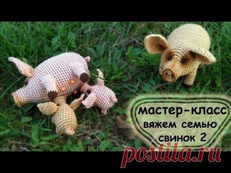 Схемы вязания. семейки свинок. мастер-класс №2 .knit pigs