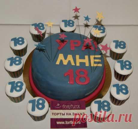 Торт и 18 капкейков на 18-летний юбилей. #капкейки#тортскапкейками#тортназаказ#