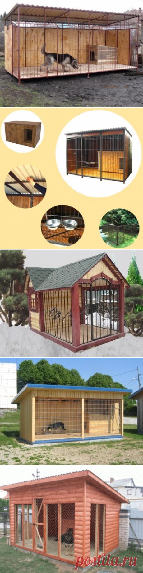 Вольер для собаки своими руками: инструкция по созданию данной садовой постройки.