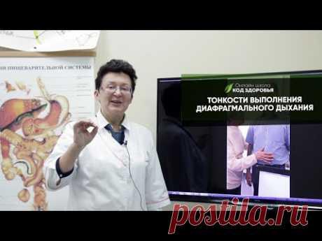 Тонкости выполнения диафрагмального дыхания