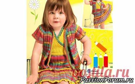 Костюм «Радужные полоски». Описание | Вязание спицами для детей
