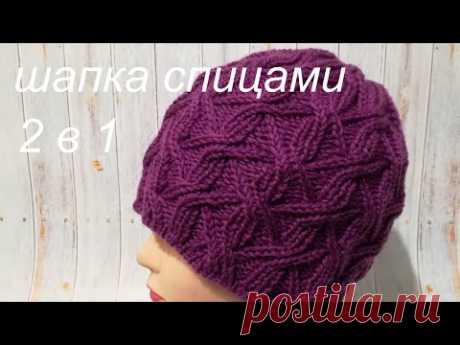 Женская #шапка спицами из пряжи #Midara Haapsalu . 2 ШАПКИ ПО ОДНОЙ СХЕМЕ ИЗ 100 г пряжи