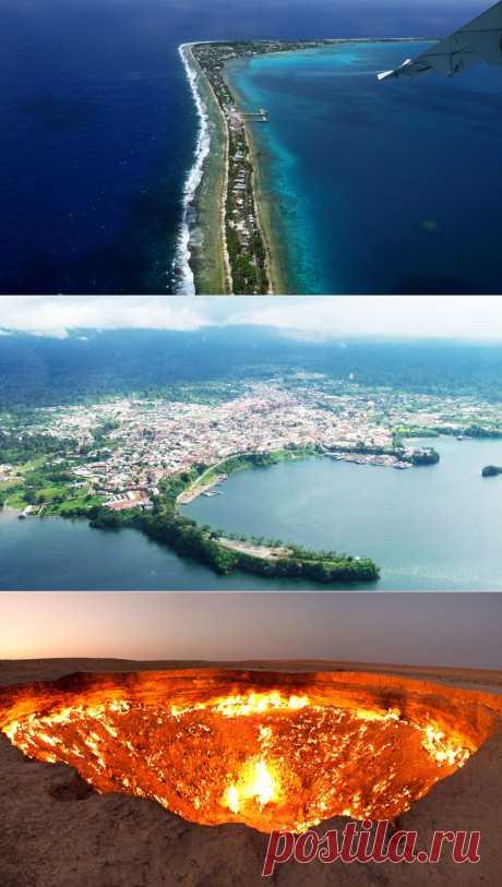 Туристический рай: самые малопосещаемые страны
