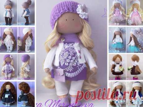Rag doll Handmade doll Fabric doll Tilda doll by AnnKirillartPlace
