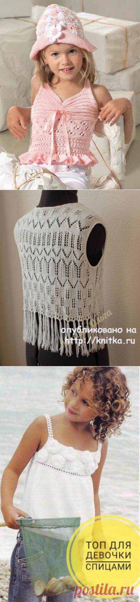 Топ спицами для девочек, подборка из 14 моделей, Вязание для детей