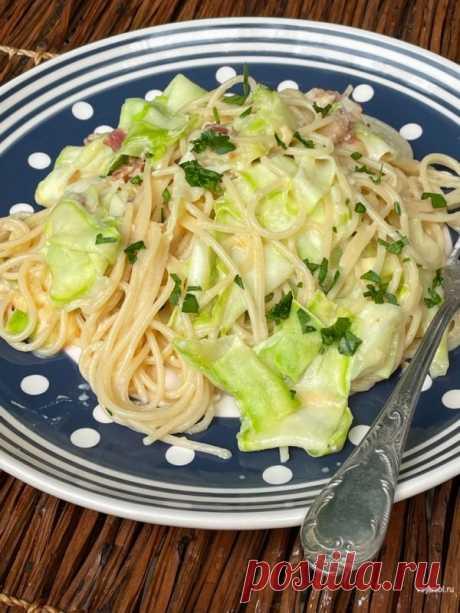 Спагетти с кабачками на манер карбонары – Вся Соль - кулинарный блог Ольги Баклановой