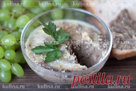 Куриный паштет с черносливом – рецепт приготовления с фото от Kulina.Ru