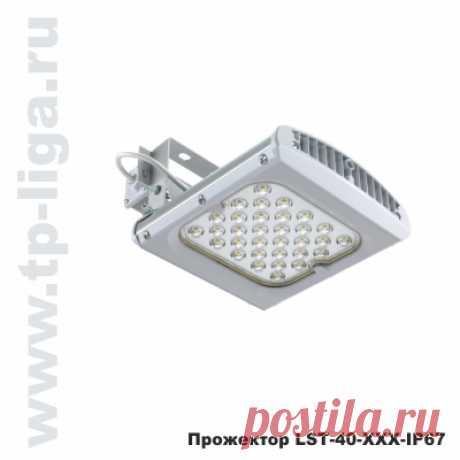 Прожектор уличный LST 40W-IP67