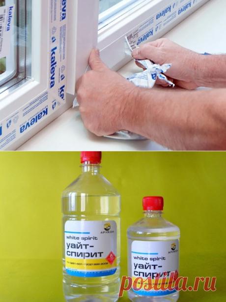 Как снять пленку с пластиковых окон и подоконника: все эффективные способы