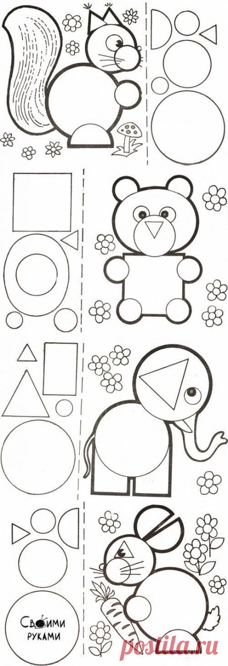 """Аппликации из геометрических фигур """"Животные"""""""
