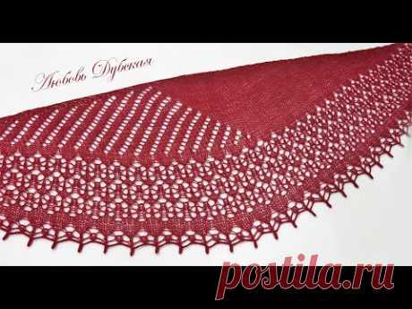 Ажурная шаль по вашим просьбам | Мастер класс | Knitting shawl