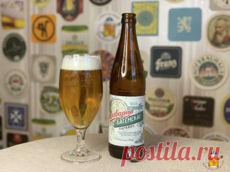 Новое пиво из Республики Беларусь уже во всех алкомаркетах К&Б за 54 рубля!   С Миру по Пиву!   Яндекс Дзен