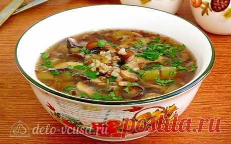 Постный гречневый суп с грибами пошаговый рецепт с фото
