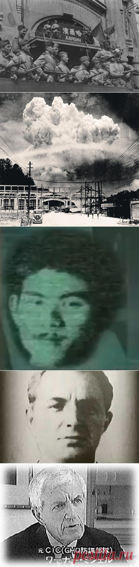 Рассекреченные архивы советской разведки: «Японский треугольник» (часть 2) | Знаете ли вы, что... | Яндекс Дзен