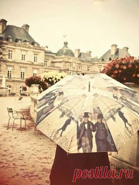 Парижские зонтики.
