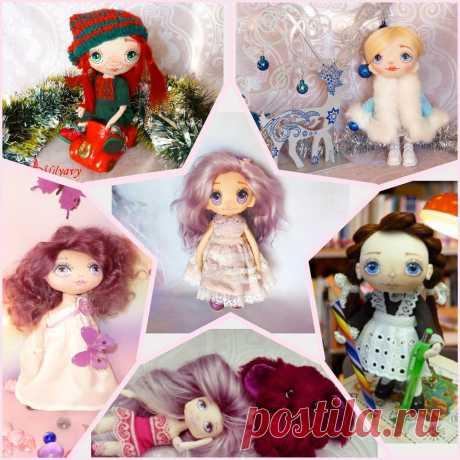 АВТОРСКИЕ КУКЛЫ И ТЕДДИ 👸🐘 в Instagram: «А вот и мои любимые #Милявочки . Все такие разные, я ищу себя, ищу свою выкройку и свой стиль и свой материал. Какие будут новые куколки не…»