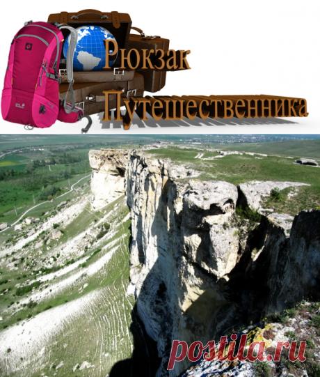 Этот удивительный Крым: Белая скала | Рюкзак путешественника