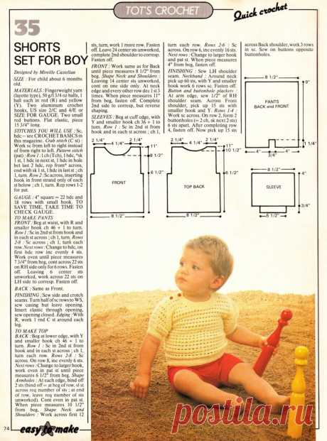 Шорты и кофточка для мальчика крючком