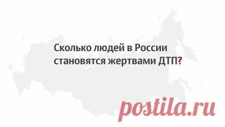 Число детей, погибших в ДТП с автобусом в ХМАО, увеличилось до 11 | РИА Новости - события в России и мире: темы дня, фото, видео, инфографика, радио