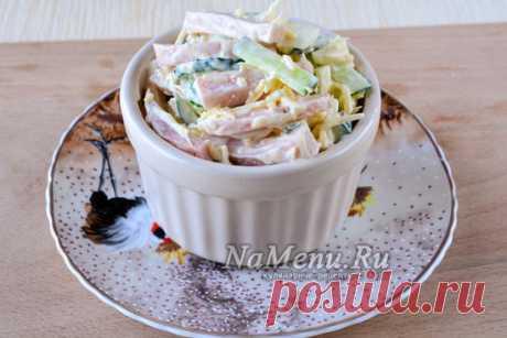 Салат с ветчиной, сыром, огурцами и яйцом