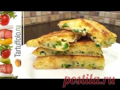 ¡Las Galletas corrujientes De queso en 5 minutos!