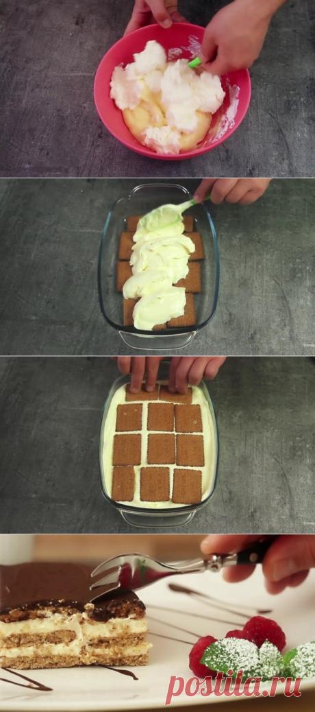 Забудь о «Тирамису»! Этот десерт в 1000 раз лучше…