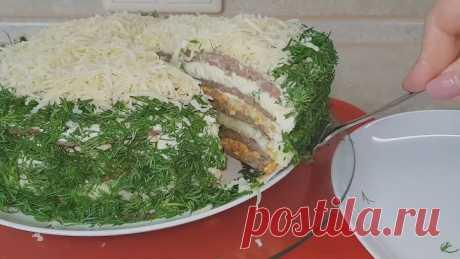 ЗАКУСОЧНЫЙ ТОРТ - цыганка готовит. Ну очень вкусно 🍰👍 Gipsy cuisine