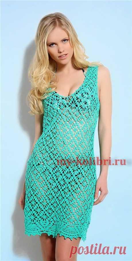 Пляжное платье крючком узором «Паучки» (подборка узоров и схем) - Колибри Платье, которое вы наденете на пляж, просто обязано быть модным и красивым. Но, при этом, оно должно