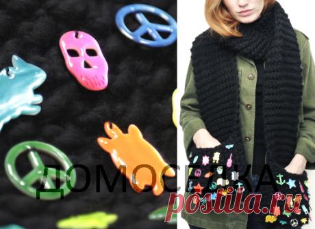 Стильное вязание | ДОМОСЕДКА