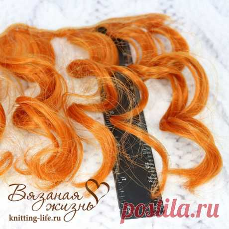 Тресс волна 15 см - Кукольные волосы - Вязаная жизнь | игрушки #Трессволна15см #Трессволна #волна #волны #куколкаскосичками #кукольныеволосы #волосы #вязанаяжизнь #игрушки #волосыдляигрушек #игрушечныеволосы #волосыдляамигуруми #кукольныекосички #кудряваякукла #кукла #длякуклы #волосыдлякуклы