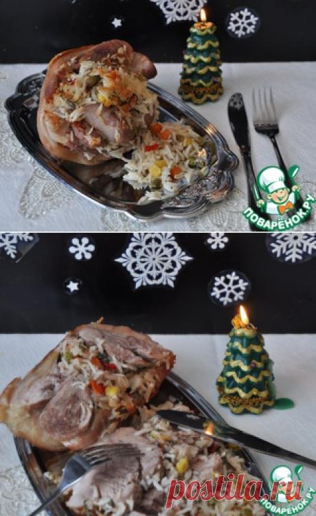 Свиная рулька, фаршированная рисом и овощами - кулинарный рецепт