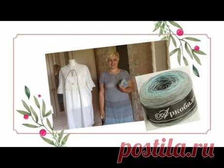 Вяжу 3 платье  спицами Первая примерка Пряжа Аркобалено
