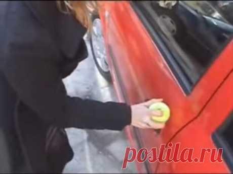 Как открыть автомобиль теннисным мячиком