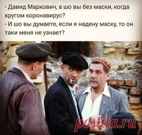 А тем временем в Одессе: 12 еврейских анекдотов | Звездочёт | Яндекс Дзен