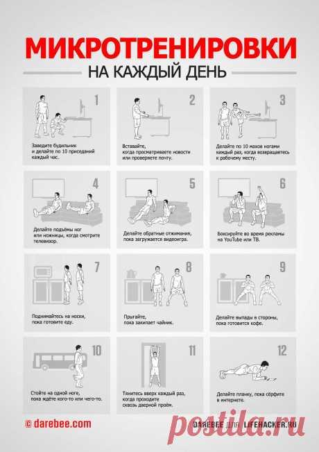 12 упражнений для тех, у кого совсем нет времени - Лайфхакер