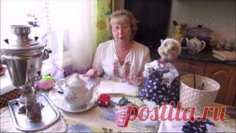 Как сделать куклу - грелку на чайник