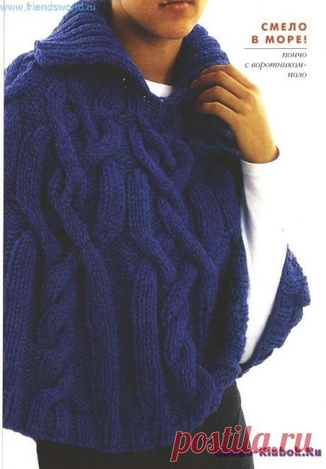 21 схема для вязания пончо. Очень красивые идеи! | МАМИНО СЧАСТЬЕ | Яндекс Дзен