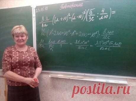 Учительница математики школы №56 в городе Кургане, задала решить весьма необычное уравнение своим девятиклассникам.