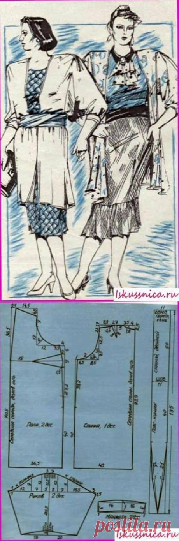 Женский жакет размер 58, рост III 👍 - Шитье с описанием