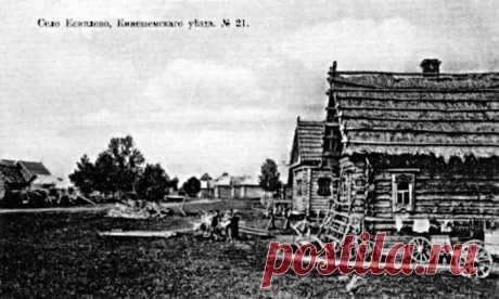 полозовы крестьяне костромского уезда: 11 тыс изображений найдено в Яндекс.Картинках
