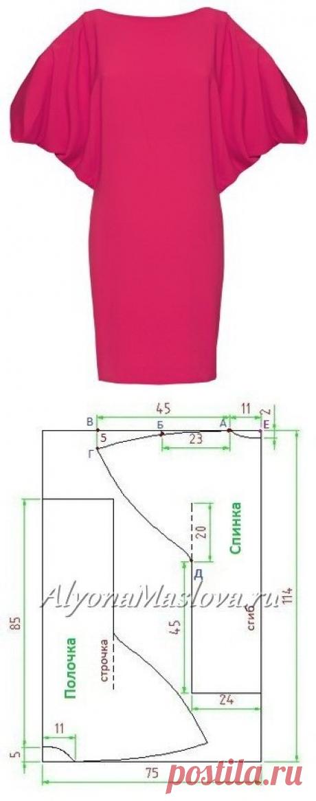 Элементарный крой красивого платья — Сделай сам, идеи для творчества - DIY Ideas