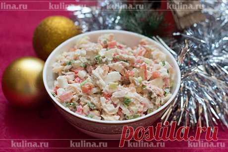 "Салат ""Крабовое наслаждение"" – рецепт приготовления с фото от Kulina.Ru"