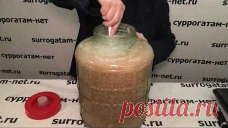 Самогон из пшеницы и сахара. Сколько раз можно ставить брагу?