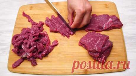 Как нужно готовить говядину, чтобы она стала мягкой и сочной. Делюсь особой технологией тушения! | Готовим с Калниной Натальей | Яндекс Дзен