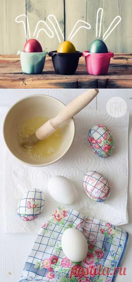 Как сделать пасхальное яйцо: интересные идеи