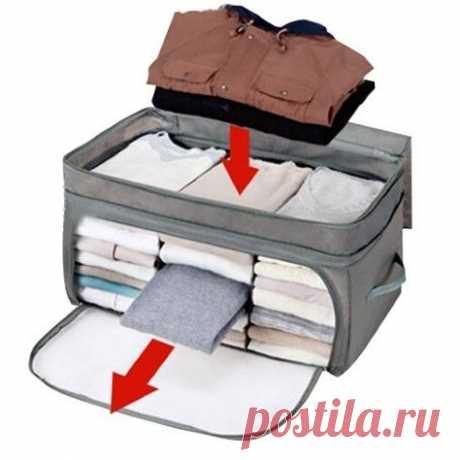 (348) Коробка для хранения вещей   Хранение вещей
