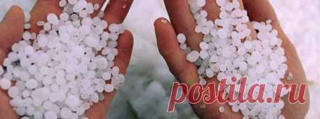 Морская соль - польза и вред, лечебные свойства, противопоказания и рецепты народной медицины