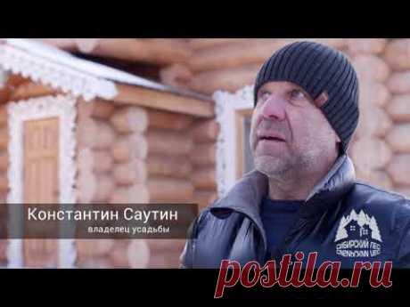Отзывы компании Сибирский лес | Сибирский лес