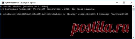 Очистка диска Windows в расширенном режиме | Remontka.pro